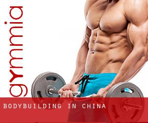 BodyBuilding in China