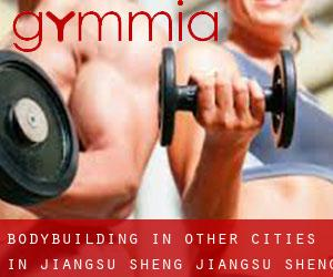 BodyBuilding in Other Cities in Jiangsu Sheng (Jiangsu Sheng)