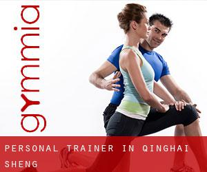 Personal Trainer in Qinghai Sheng
