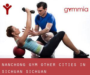 Nanchong Gym (Other Cities in Sichuan, Sichuan)